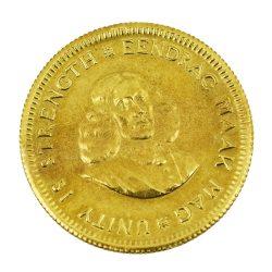 Moneda de Sudáfrica 1974 (1 Rand)