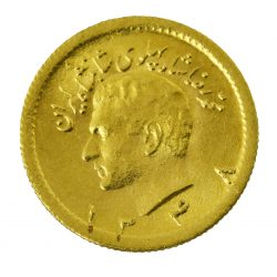 Moneda Muhammad  Reza 1348 (1/4 Pahlavi)