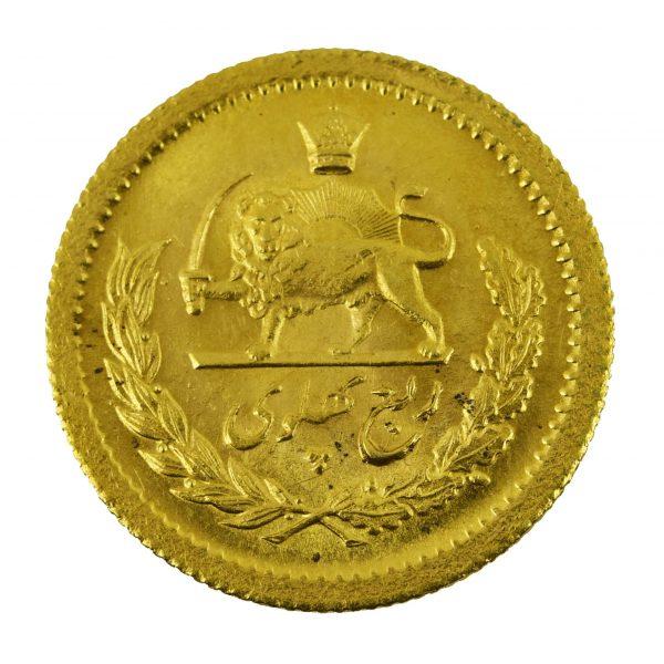 | Moneda Muhammad  Reza 1348 (1/4 Pahlavi)